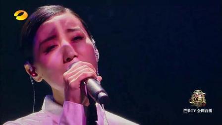 殿堂级歌唱家谭晶《歌手》珍贵视频——《再见青春》