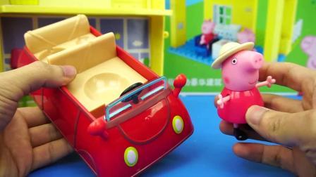 介绍三款小猪佩奇的汽车玩具