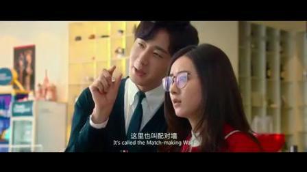 《女汉子真爱公式》片段:赵丽颖和丁一宇约会解爱的公式0411ytewds