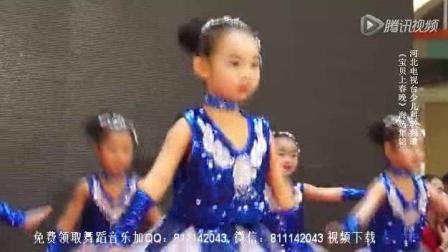 黄老师2017最新儿童舞蹈 幼儿园舞蹈《哈里哈尼》