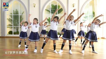 米娜凯威国际少儿礼仪培训学校6-7岁儿童声乐表演课