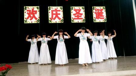 2017石门教会圣诞节基督教舞蹈《我们一起来到神面前》