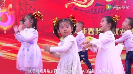 幼儿舞蹈小班幼儿园六一舞蹈2018最新舞蹈《蔬菜进行曲》