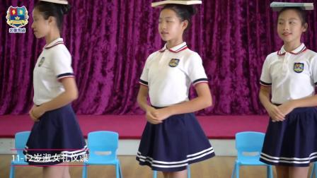米娜凯威国际少儿礼仪培训学校11-12岁淑女礼仪课