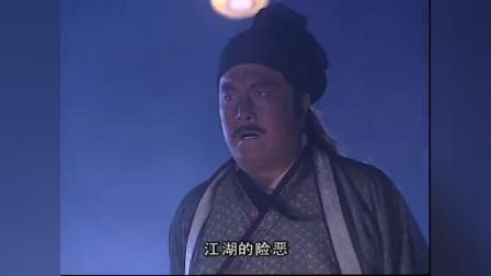 《把酒问青天》第二集 余火莲剪辑