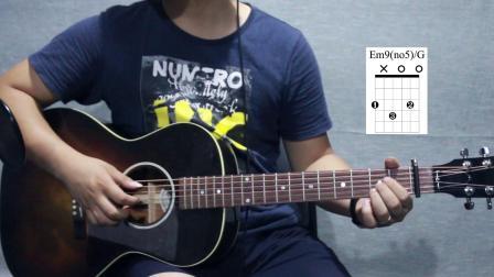 毛不易《消愁》-吉他弹唱教学(原版)上部