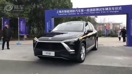 中国第一辆自动驾驶汽车蔚来ES8   公开上路测试