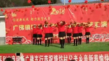 塘坊村首届春节文艺汇演之一开场舞《恭喜发财》