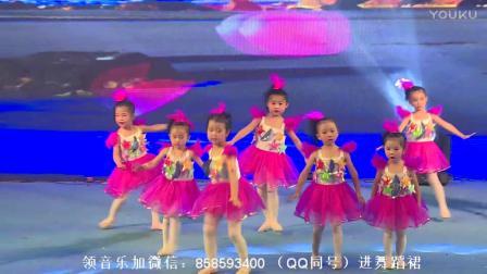 2018最火幼儿舞蹈中班幼儿园舞蹈《对面的男孩看过来》_儿童舞蹈视频大全