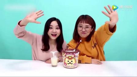 小伶玩具: 日本食玩之超级大布丁来了!