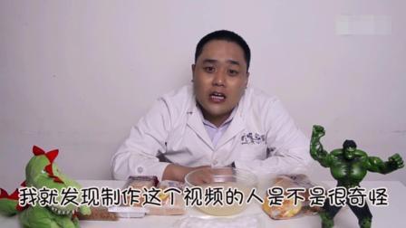 肉松饼是棉花做的? 我教你怎么辨别