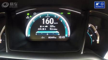 2018款本田思域1.5 VTEC加速性能测试!手动挡秒天秒