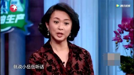 岳云鹏在《金星秀》曝出自己跟郭德纲 曹云金三者之间的关系
