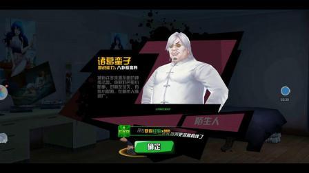 《中国惊奇先生》梦霜/第六集:打丧尸