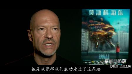 """科幻灾难巨制《莫斯科陷落》今日上映 """"史上最猛对决""""战幕开启"""