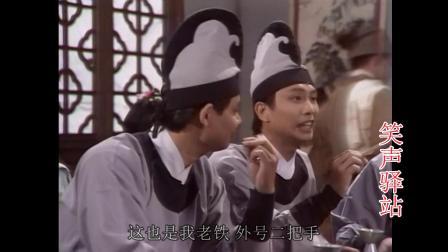 赵雅芝《新白娘子传奇》被女人甩过几次的男人才叫甩手货
