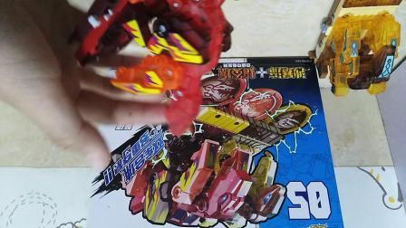 爆裂飞车o5号沙暴流与熔炎爆