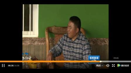 佤邦新闻局《佤邦新闻》(汉语)2018-02-06_佤邦新闻局_新浪博客2