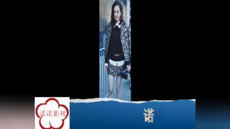 女明星美脚欣赏,看杨幂、Angelababy、赵丽颖、张雨绮谁更胜一筹