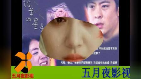 《放羊的星星2》,林志颖推荐他出演仲天琪,网友期待!