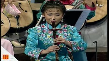 春江花月夜 1998维也纳金色大厅.虎年春节中国民族音乐会 -- 民乐群星