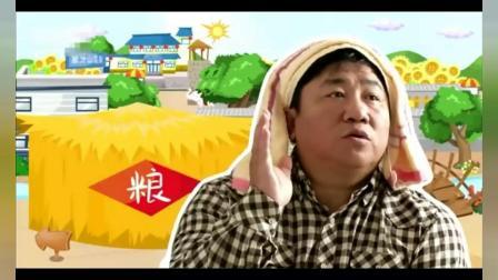 乡村爱情5(小夜曲)片头曲《咱们屯里的人》