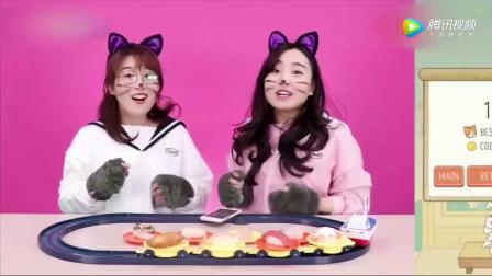 小伶玩具: 悦儿和Summer 猫星人寿司叠叠乐! 到底谁更厉害?