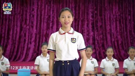 米娜凯威国际少儿礼仪培训学校11-12岁少儿主持演讲课