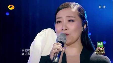 殿堂级歌唱家谭晶《歌手》珍贵视频——《九儿》