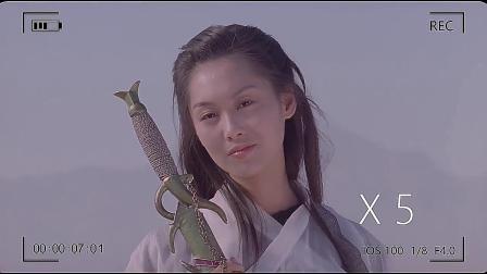 《大话西游》你从未看过的片场花絮女神朱茵笑场NG特辑