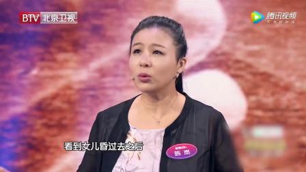 【我是演说家】陈岚《重新认识自己的母亲》