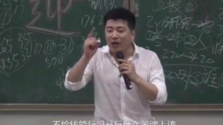 张雪峰: 中国最会上访的985名牌大学, 为了去南京上访, 大学生自己组装火车修铁路!