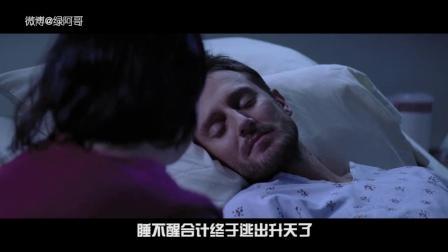 【绿阿哥】搞笑解说吐槽电影《夜魔》1、2部,恐怖片再也不恐怖。