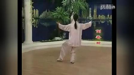 二十四式太极拳带口令[标清版]_标清