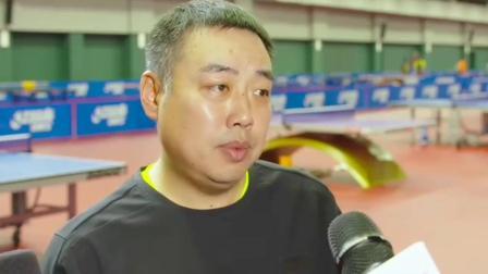 刘国梁: 日本队知道和国乒的强大, 这不是一个周期能赶上的