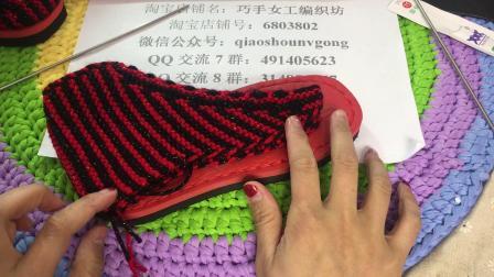 太阳花棉鞋第十集巧手女工编织坊七针纺雅馨绣坊手工编织款式