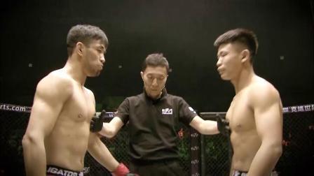 精武门对决-格斗兄弟(北京)俱乐部vs黑龙江龙云综合格斗俱乐部