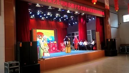 北京老戏骨河北梆子剧团,秦香莲