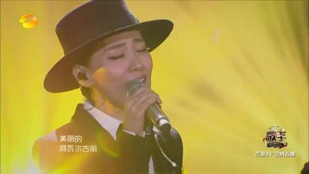 殿堂级歌唱家谭晶《歌手》珍贵视频——《赛里木湖的月光》