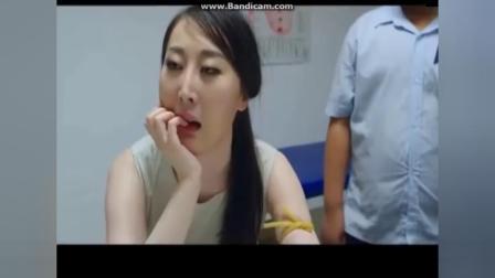 实习护士给美女老师打针 那叫声不跑才怪