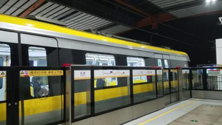 南京地铁S9宁高线下行首班车石湫出站