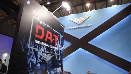 上海乐器展吴琳 试弹杜兰德DURAND DAT300S电子管吉他音箱