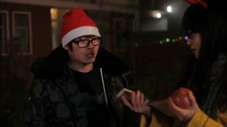 麻辣隔壁: 圣诞温情片林大冲还是只能跟宇文萍萍一起过