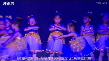 师讯网_最新幼儿园小班元旦舞蹈《爸爸妈妈听我说》