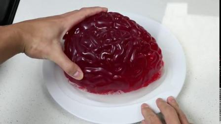 DIY如何做巨大的橡皮糖果冻的大脑!轻松和有趣的万圣节甜点