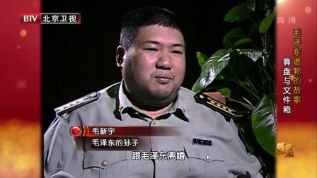 [档案]毛泽东与杨开慧的爱情
