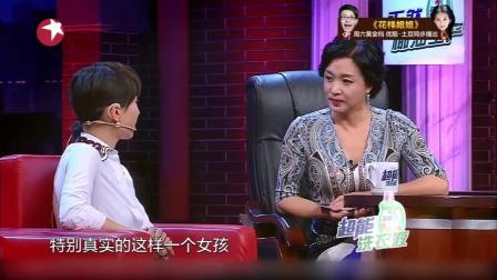 《金星秀》李霞谈明星采访,大加赞赏刘德华周迅:双商高