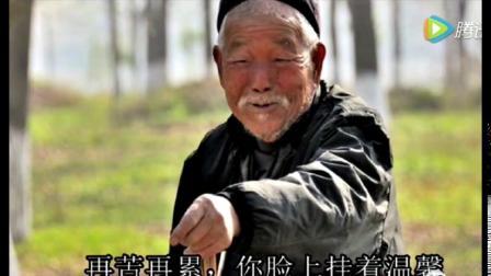 最新陕西方言歌曲《我的老父亲》太感人!