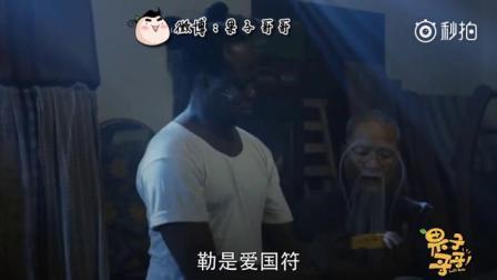 果子哥哥  老子在重庆热都不怕还怕你