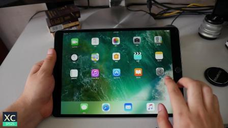 史上最强iOS设备, iPad Pro 10.5寸开箱
